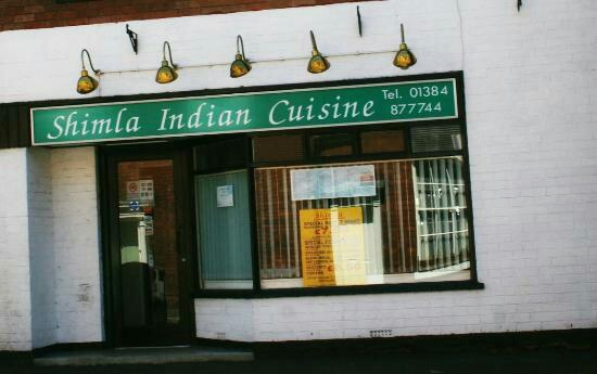 ‪Shimla Indian Cuisine‬