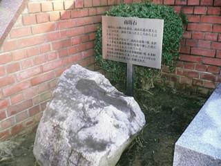 Kanazawa Catholic Church