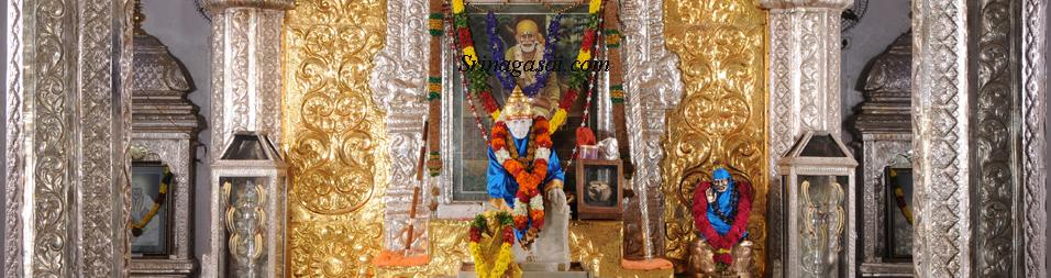 Sri Naga Sai Temple