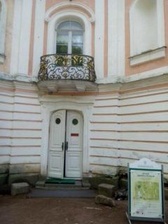 Peter III Palace Museum
