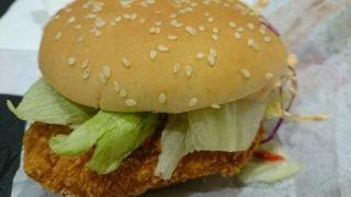McDonald's Route 17 Honjo Esso Ss