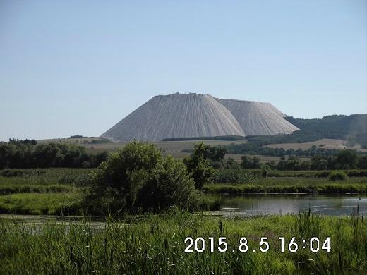 Naturschutzgebiet Rähden