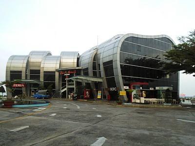 Vung Tau Ferry Terminal