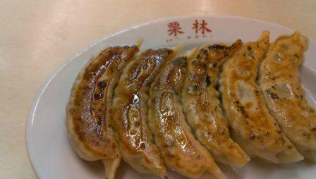 Chinese Cuisine Kuribayashi