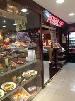 Pokka Cafe (Tuen Mun)
