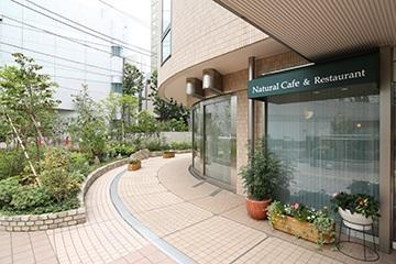 natural Cafe & Restaurant Kabunoki