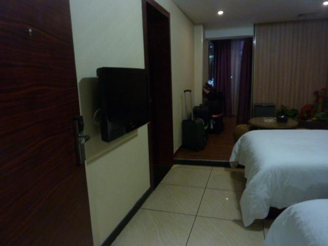 Hainan Huangma Holiday Hotel