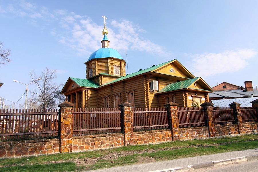 Егорьевск и Оленья ферма Форум Винского
