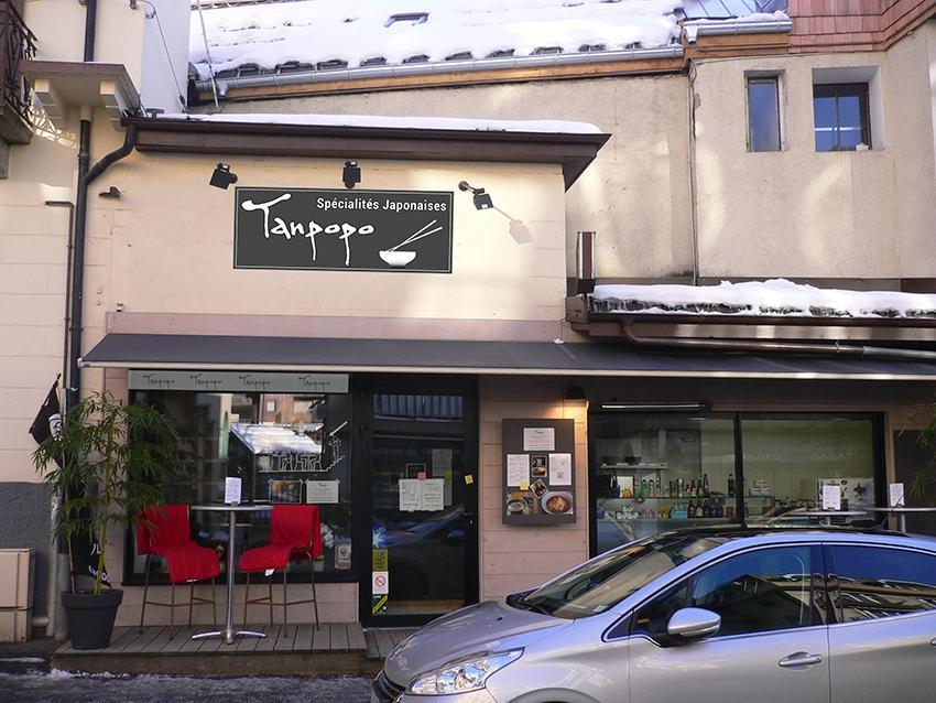 Restaurant tanpopo dans chamonix mont blanc avec cuisine for Cuisine japonaise