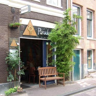 Paradox Coffeeshop