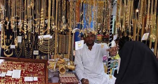 Zainab Market