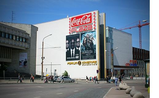 Coca-Cola Plaza