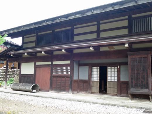 Residence of Arakawa