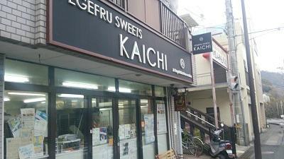 Vegefru Sweets Kaichi