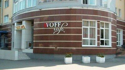 Voff Cafe