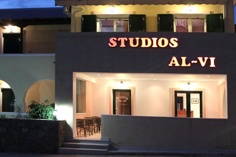 Alvi Studios