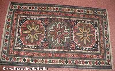 Centre du Patrimoine Armenien