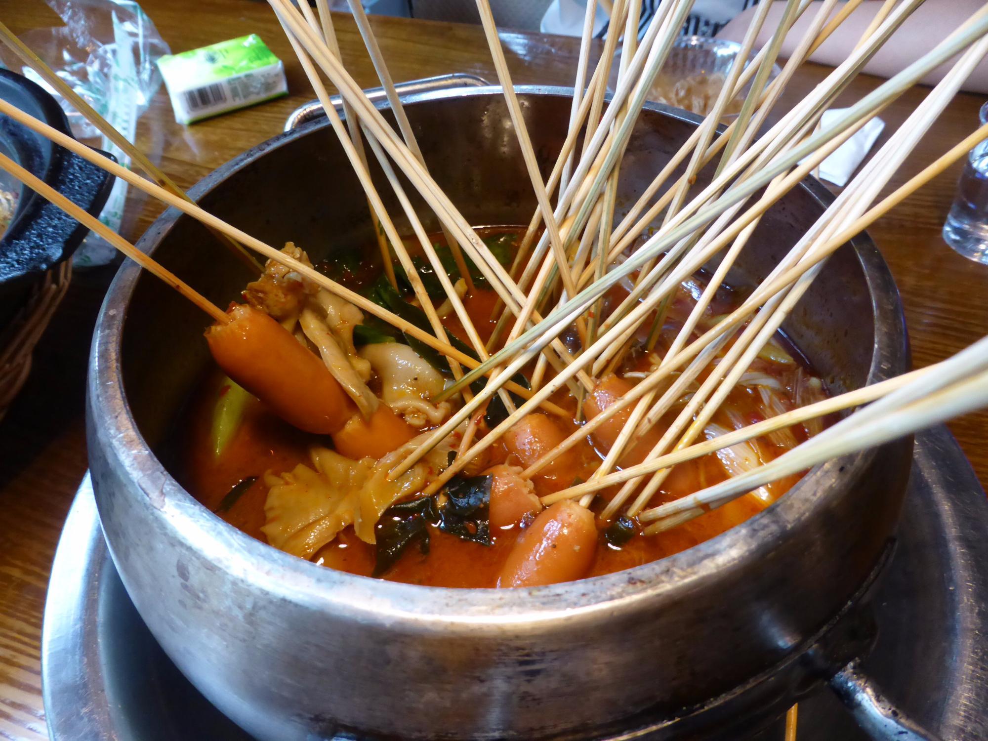 Yonglun Roast Bar