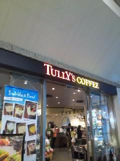 Tully's Coffee Yokohama Landmark Tower