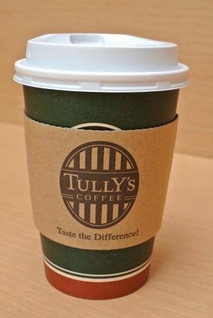 Tully's Coffee Minamisuna2chome Eitaisteet