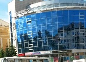 Mall Avenue
