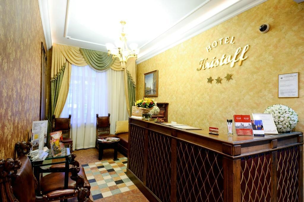 クリストフ ホテル