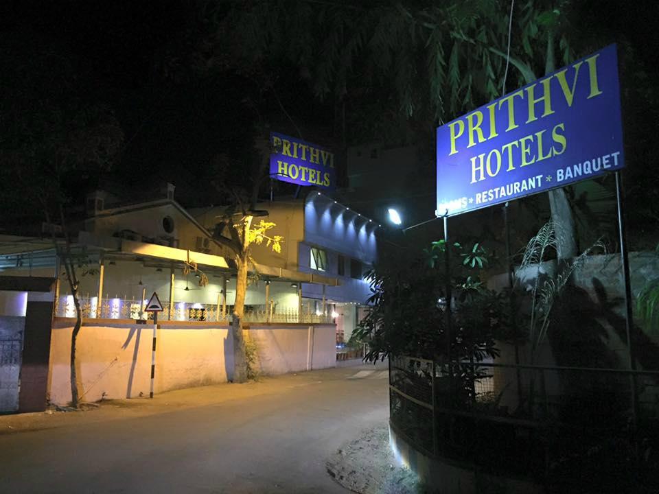 Prithvi Hotel
