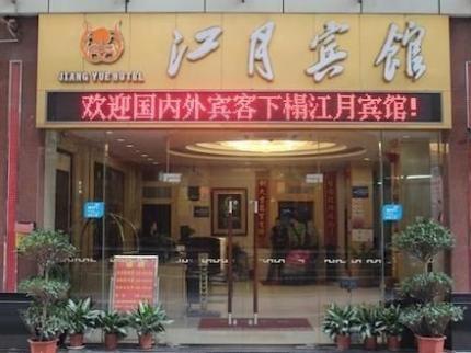 Zhe Jiang Hotel