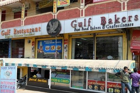 Gulf Bakers And Restaurant
