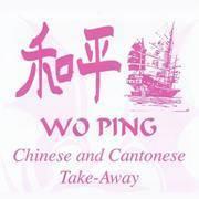 Wo Ping