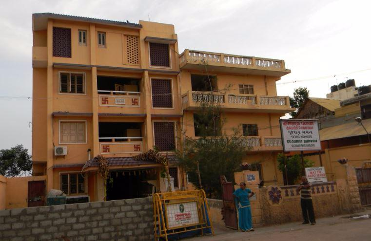 Gujarat Bhavan Hotel