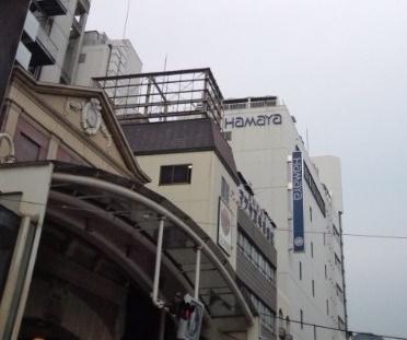 Nagasaki Hamaya