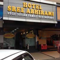 Hotel Abirami Restaurant