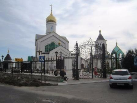 ‪Temple of St. Sergius of Radonezh‬
