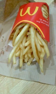 McDonald's Uji Higashi Al Plaza