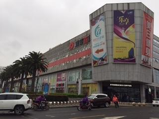 Century Orient Plaza