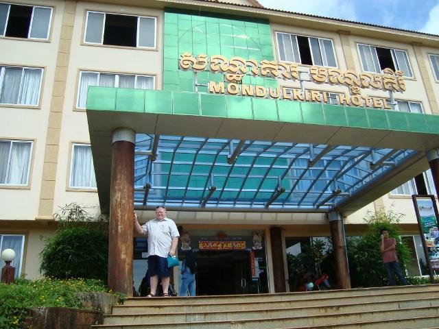Diamond Mondulkiri Hotel