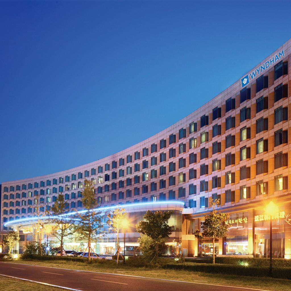 Wyndham Hotel Qingdao