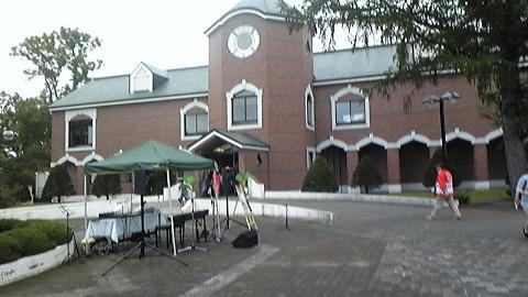 Beet Museum