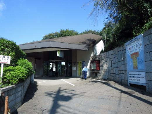 Machida City Museum