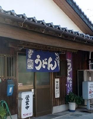 Shochan Udon
