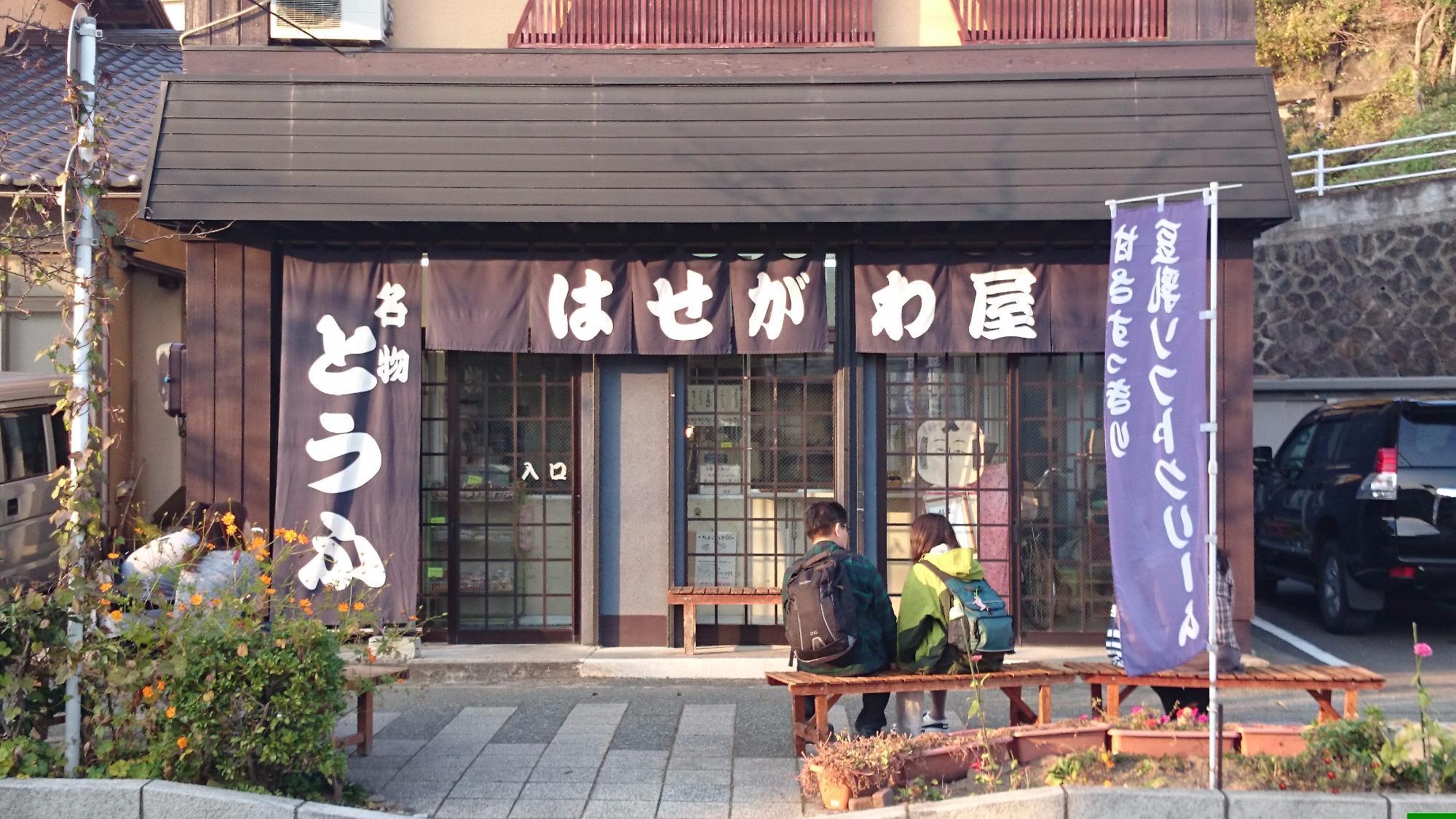 Top 10 Japanese food in Zao-machi, Miyagi Prefecture, Japan