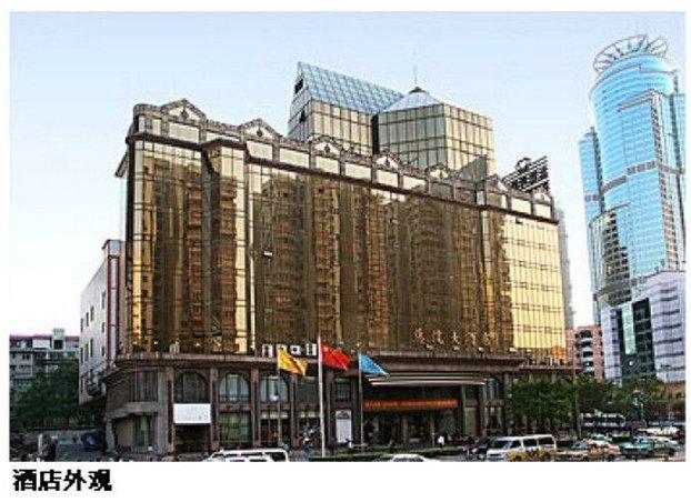 プレジデント(総統大酒店)