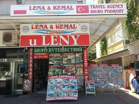 Lena & Kemal Tour