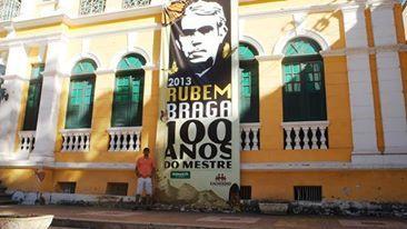 Museu Ferroviário de Cachoeiro de Itapemirim Domingos Lage