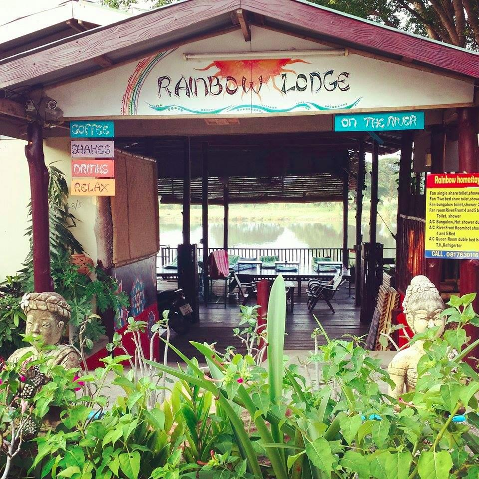 Rainbow Lodge Guest House