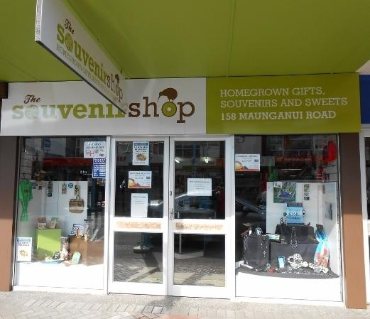 ‪The Souvenir Shop Mt Maunganui‬