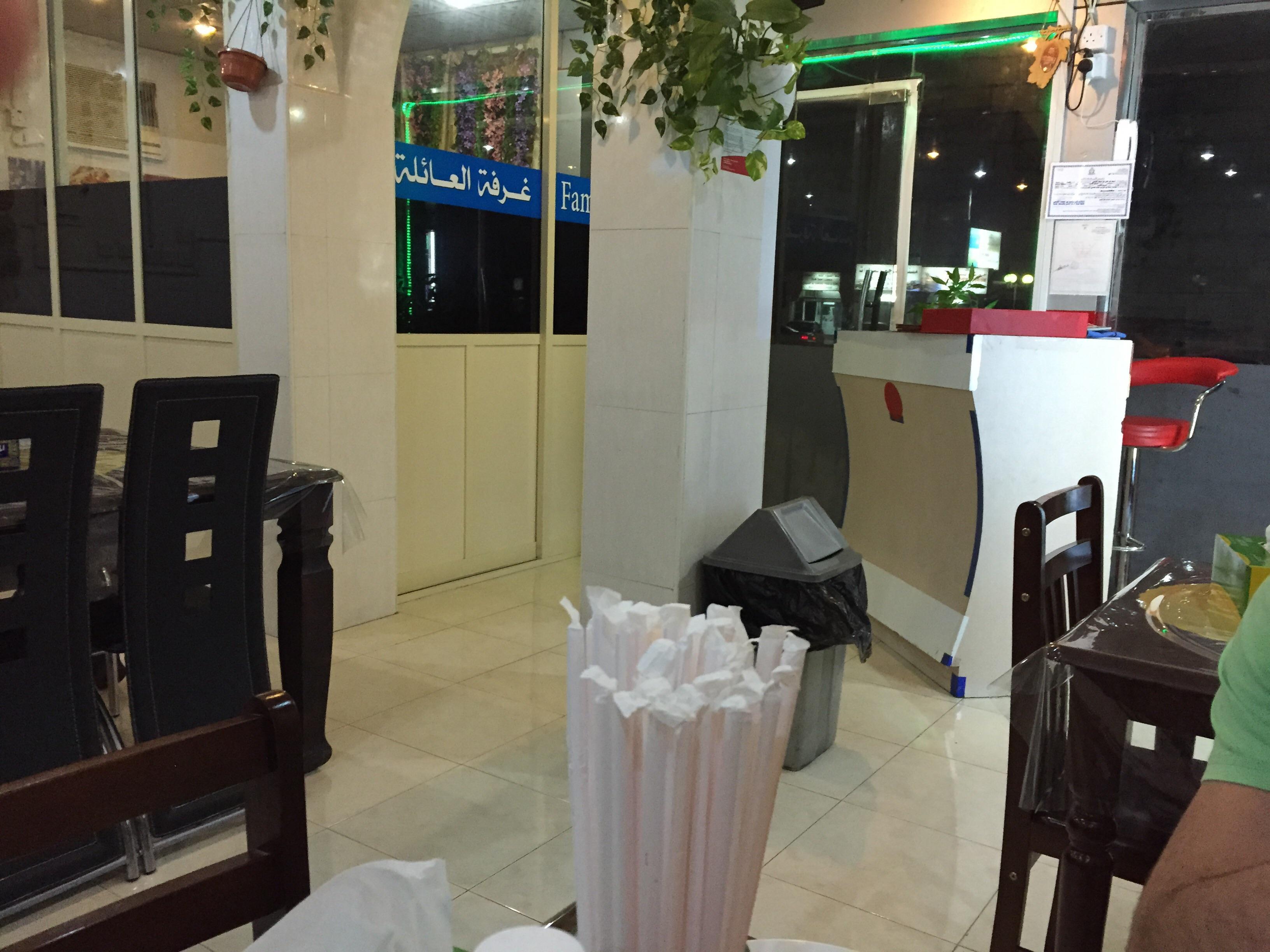 Wadi Qada Restaurant