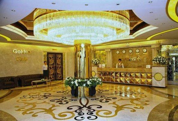 오 아자마트 호텔