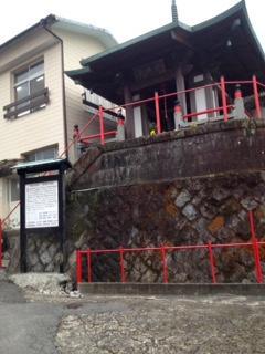 Kankaiji Onsen